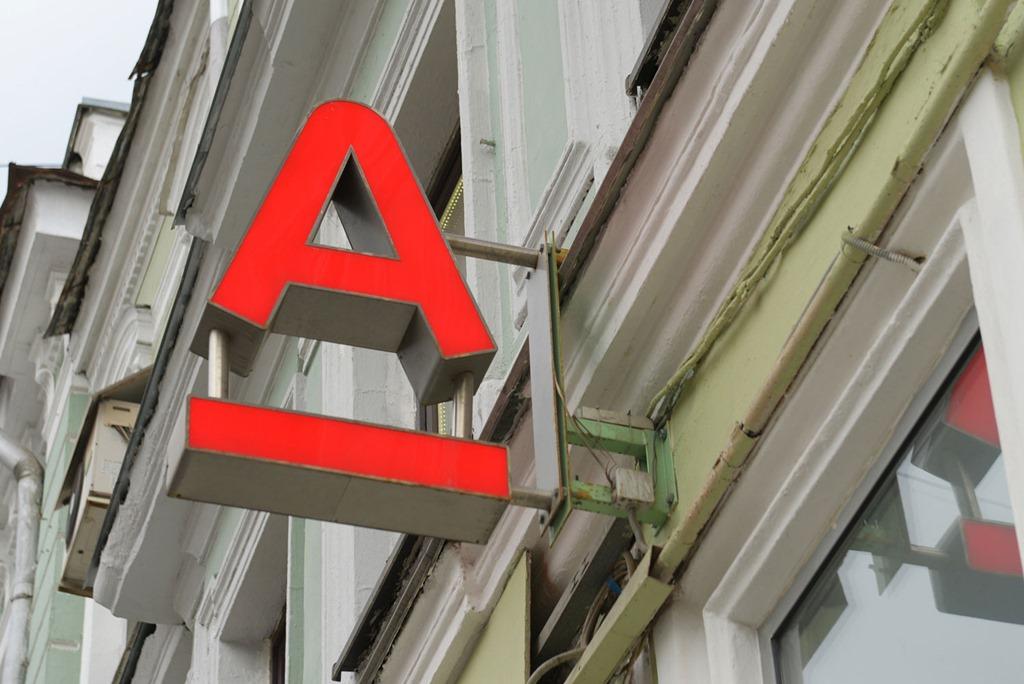 «Альфа-Капитал» предупредил клиентов орисках четырех банков