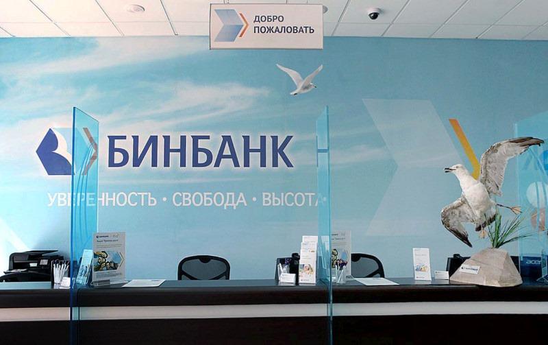 Фото: sia.ru
