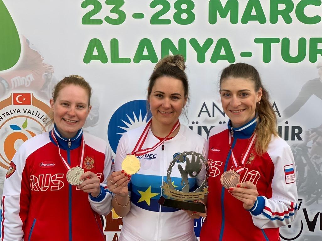 Велосипедистки из Калининграда завоевали шесть медалей чемпионата Европы