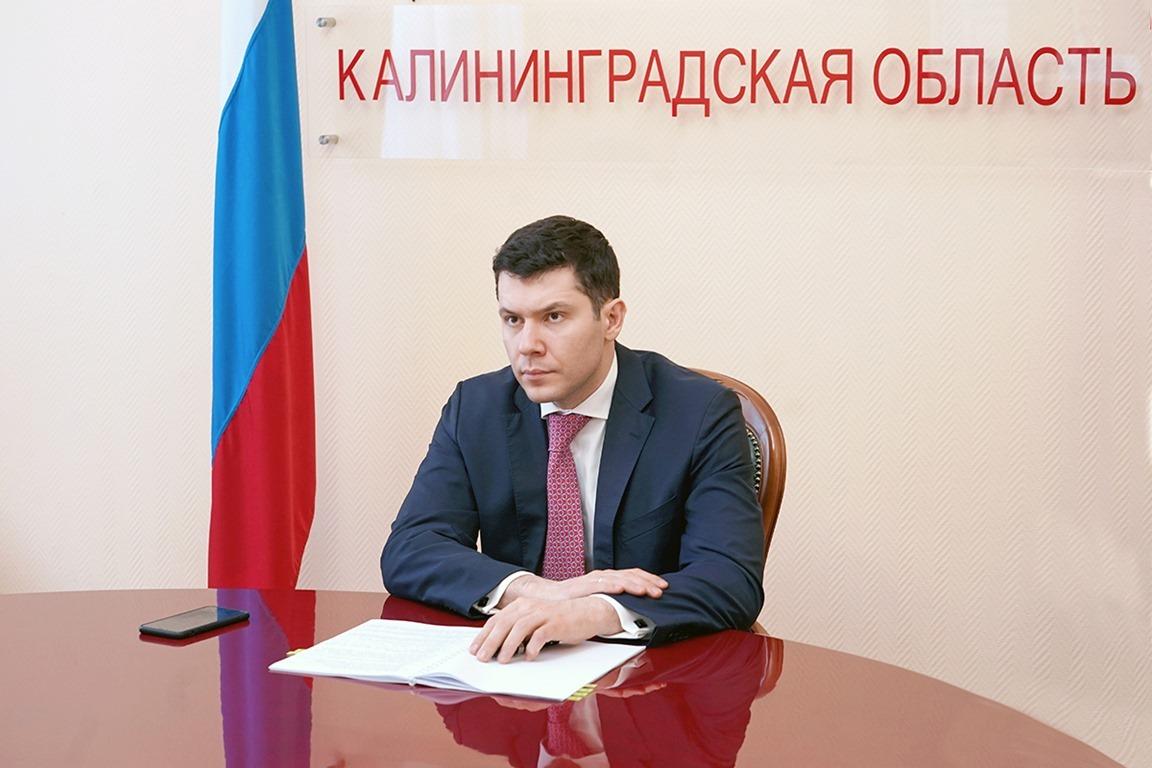 Алиханов рассказал о трех новых культурно-досуговых центрах в Калининградской области