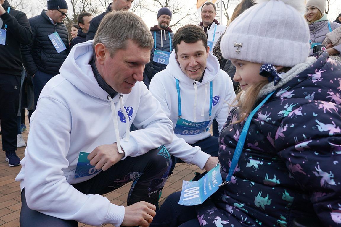 Глава Минэкономразвития и губернатор Калининградской области вместе пробежали благотворительный забег