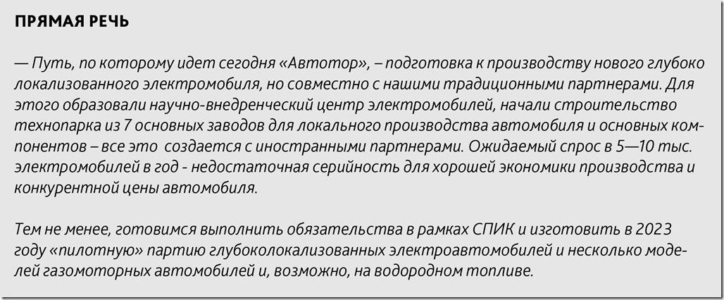 publications_trafaret