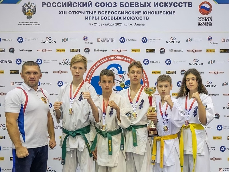 Калининградские каратисты выиграли пять наград всероссийских юношеских игр боевых искусств