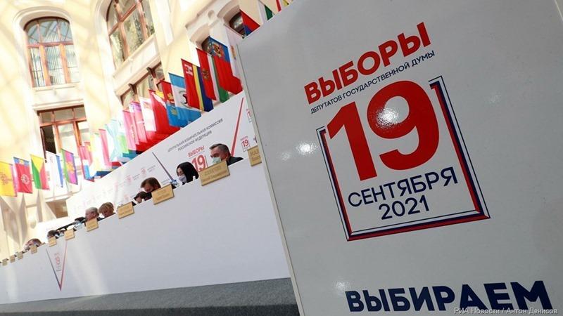 Центр общественного наблюдения за выборами начинает работу в Калининграде