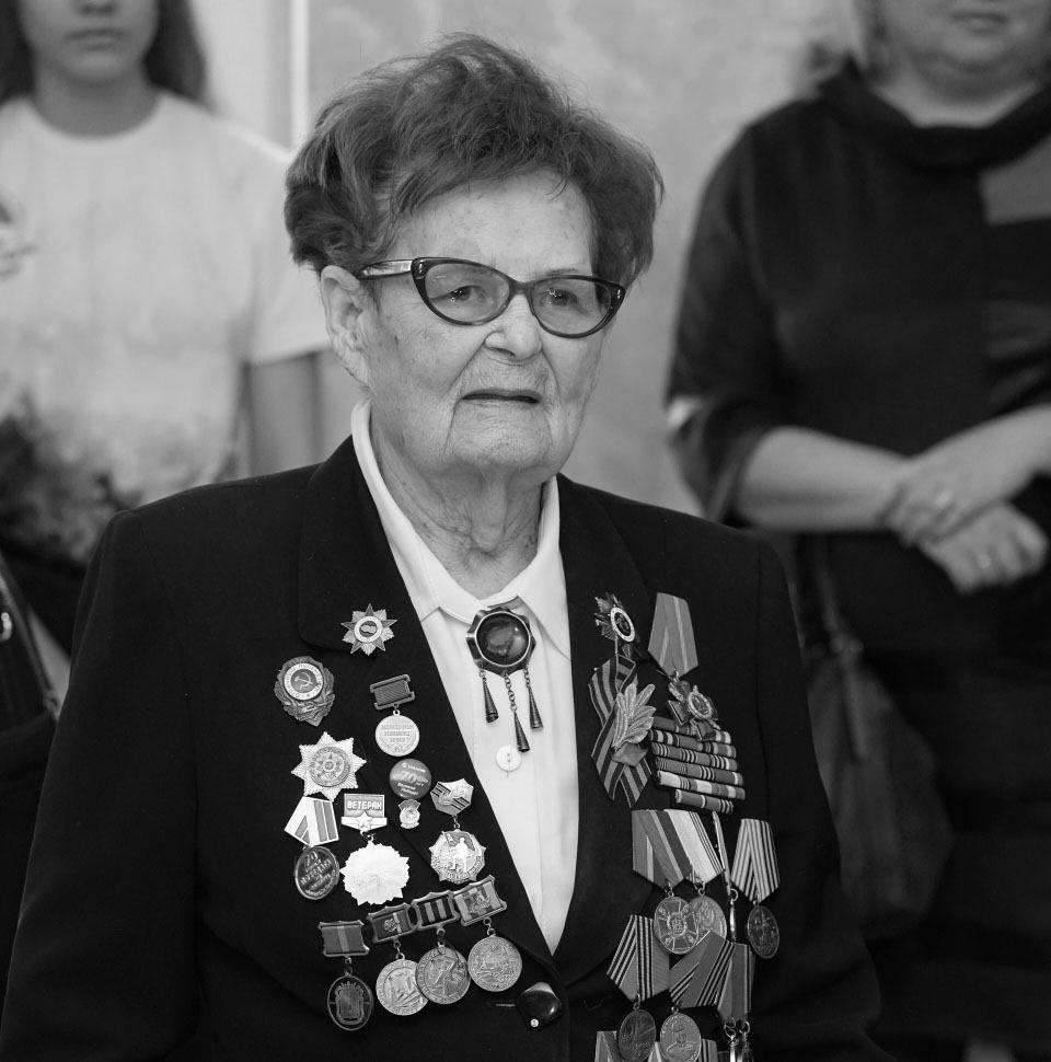 Неонила Юхно